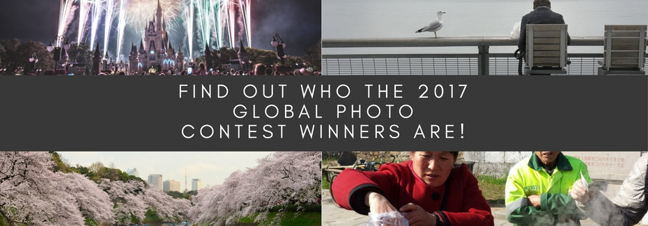 UFIC Global Photo Competition